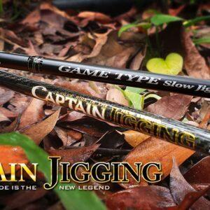 captain-jigging-2023
