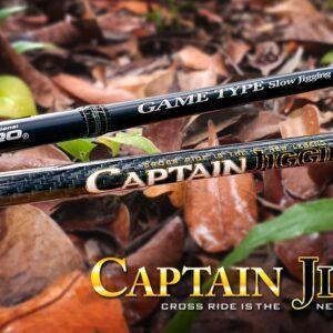 captain-jigging-2024