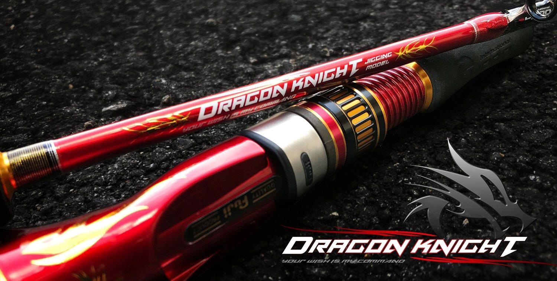 dragonknight1-2004