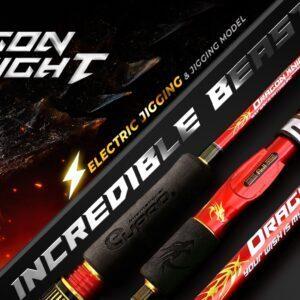 dragonknight1-2180