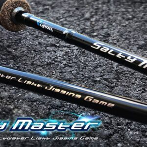 salty-master-rods-2078