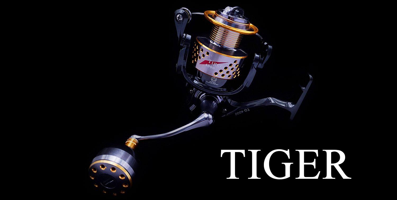 tiger-1327