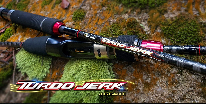 turbo-jerk-rod-2049